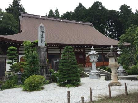 hokutoshi seikouji kazokusou 3